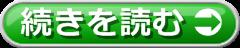 【WiMAX・WiMAX2+・AXGP・4G/LTE】電波の違いは何?