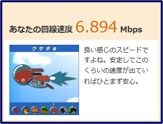 WiMAX有線LAN 電波2本 (3)