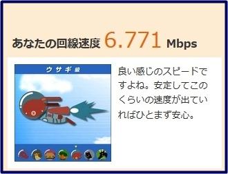 WiMAX有線LAN 電波2本 (1)