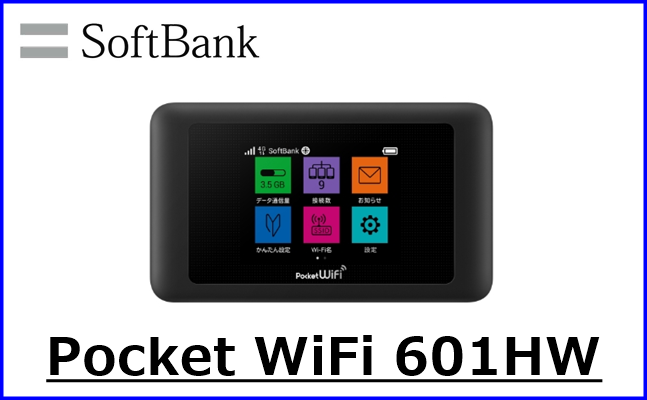 Pocket WiFi 601HW