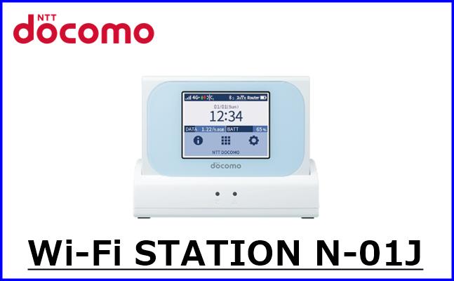 Wi-Fi-STATION-N-01J